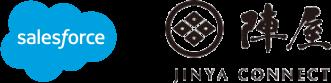 salesforce 陣屋JINYA CONNECT